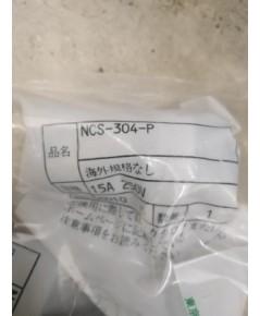 NANABOSHI NCS-304-P ราคา 325 บาท
