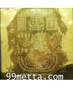 แผ่นยันต์ บรมครูพ่อปู่ฤาษีนารอท (พ่อแก่) พิม ใหญ่ เนื้อทองเหลือง พารวย วัดศรีดอนไชย 2560