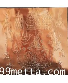 แผ่นยันต์ บรมครูพ่อปู่ฤาษีนารอท (พ่อแก่) พิมใหญ่ เนื้อทองแผ่นระฆัง ดังเพิ่มทรัพย์ วัดศรีดอนไชย 2560