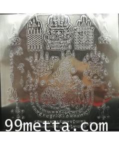 แผ่นยันต์ บรมครูพ่อปู่ฤาษีนารอท (พ่อแก่) พิม ใหญ่ เนื้อเนื้อเงิน ไหลมา วัดศรีดอนไชย 2560