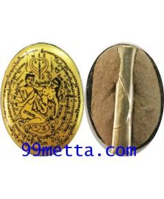 ลอคเก็ตนครโสเภณี รุ่นสอง องค์ครู อาจารย์ต้นทอง พุทธเวทย์ 2562