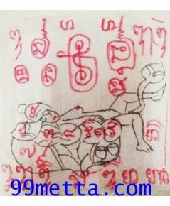 ผ้ายันต์บัวบังใบโลกีย์ เขียนมือทุกผืน ปู่คำมา 2562