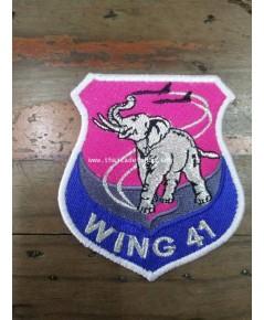 กองบิน 41