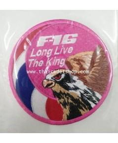 อาร์มผ้ากองทัพอากาศ F-16 F-16 LONG LIVE THE KING RTAF