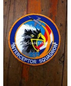 อาร์มผ้ากองทัพอากาศ 211 INTERCEPTOR SQUADRON WING 21