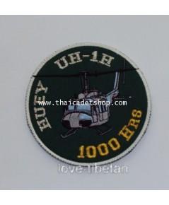 อาร์มผ้ากองทัพอากาศ HUEY UH-1H 1000 HRs 1000 ชั่วโมง เฮลิคอปเตอร์