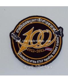 อาร์มผ้ากองทัพอากาศ 100 ปีการบิน 100 year 1912-2012