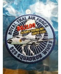 อาร์มผ้ากองทัพอากาศ ฝูงบิน SSJ 100 SUPER JET 603 SQUADRON กรุงเทพฯ