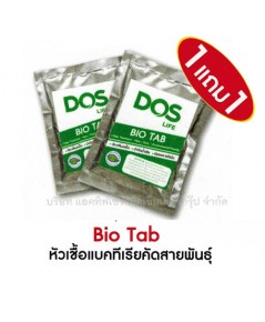 Bio Tab DOS จุลทรีย์บำบัดน้ำเสีย