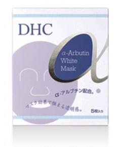 DHC Alpha-Arbutin White Mask แผ่นมาสก์บำรุงผิวขาวใส มี Alpha Arbutin มากถึง 12 ml.