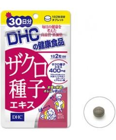 DHC Saku สารสกัดจากเมล็ดทับทิม จมูกถั่วเหลือง แบลคโคฮอช เพื่อผู้หญิง ต้านอนุมูลอิสระ ป้องกันวัยทอง