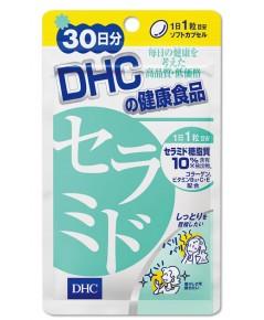 แลกซื้อ DHC Ceramide (30วัน) ช่วยฟื้นฟูผิวที่แห้ง ให้กลับมานุ่มนวลชุ่มชื้น น่าสัมผัสอีกครั้งค่ะ ราคา
