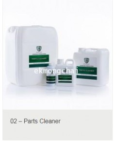 2.Parts Cleaner