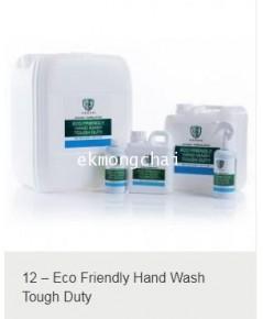 12.Eco Friendly Hand Wash Tough Duty