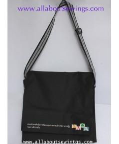 กระเป๋าใส่เอกสาร Messenger bag Logo Central