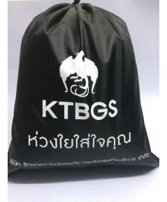 ถุงหูรูด ผ้าร่มกันน้ำ โลโก้ KTBGS กรุงไทย
