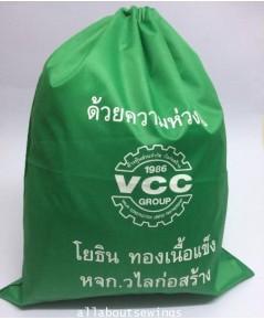 ถุงหูรูด ผ้าร่มกันน้ำ โลโก้ VCC หจก.วไลก่อสร้าง
