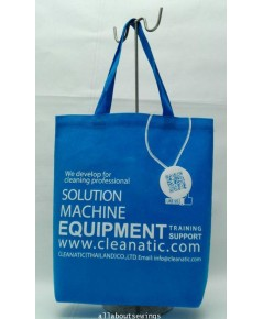 ถุงผ้าสปันบอนด์ Solution Machine Equipment