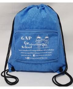 กระเป๋า เป้หูรูดผ้าร่ม 1417 กล่องซิบหน้า GAP for School