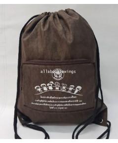 กระเป๋า เป้หูรูดผ้าร่ม 1417 GAP for School สีน้ำตาล