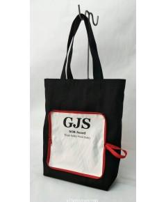 กระเป๋าผ้าพับได้ GJS