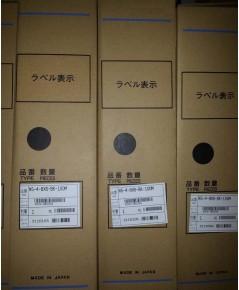 สายลมไนลอน สีดำ Nitta Moore Super-flexible N5 Tube N5-4-8X6-BK