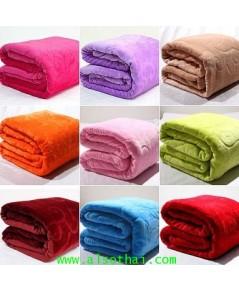 ผ้าห่มนาโนสีพื้น
