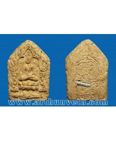 พระขุนแผนรุ่นบูชาครูปี49 อ.เปล่ง เนื้อว่านดอกทอง