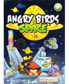 Angry Bird Space (UBN) มาในรูปแบบของจริง สามารถจัดฉาก และยิงเล่นได้  มีเสียงดนตรีเหมือนในเกมส์