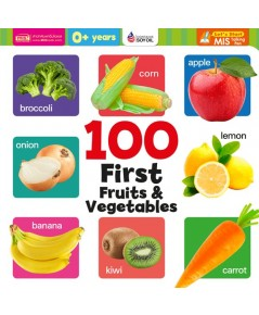 100 First Fruits  Vegetables