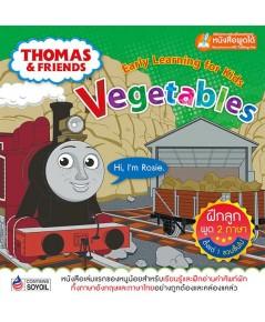 Thomas  Friends : โทมัสแอนด์เฟรนด์ หนังสือเล่มแรกของหนู ผัก