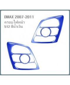 ISUZU DMAX 2007-2011 ครอบไฟหน้า สีตามตัวรถ ยี่ห้อ SW code 512 สีน้ำเงิน