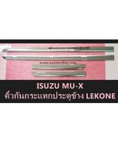 ISUZU MU-X กันกระแทก สวยหรู ชุบโครเมี่ยม ยี่ห้อ Lekone