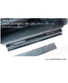 ISUZU MU-X ชายบันได แบบพลาสติก มี 2 แบบให้เลือก งานดำด้าน หรือ งานคาร์บอน ยี่ห้อ AOS ดีไซด์สวยงาม