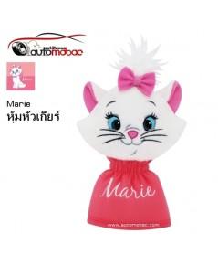 Marie 01 ที่หุ้มเกียร์ ใช้หุ้มหัวเบาะรถยนต์ ปกป้องหัวเบาะจากความร้อน รอยขีดข่วน กันเปื้อน ลิขสิทธิ์