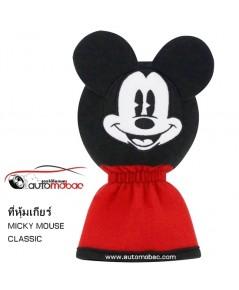 Mickey Mouse Classic ที่หุ้มเกียร์ ใช้หุ้มหัวเบาะรถยนต์ ปกป้องหัวเบาะจากความร้อน รอยขีดข่วน ลิขสิทธิ