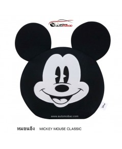 Mickey Mouse Classic หมอนอิง ด้านในเป็นใยสังเคราะห์เกรด A ใช้ได้ทั้งในบ้าน และในรถ งานลิขสิทธิ์แท้