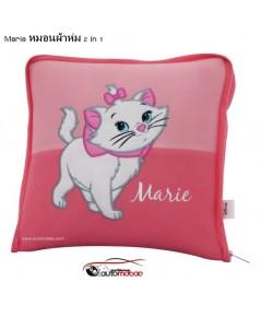 Marie 01 หมอนผ้าห่ม 2 in 1 เมื่อกางออกมาใช้เป็นผ้าห่มได้ เป็นผ้าไนล่อนบุใยสังเคราะห์เกรด A งานแท้