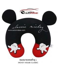 Mickey Mouse Classic หมอนรองคอตัวยู U ลดการปวดเมื่อย ด้านในเป็นใยสังเคราะห์เกรด A งานลิขสิทธิ์แท้