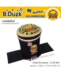 B.DUCK ถังขยะในรถ ใช้ตกแต่งภายในรถเพื่อความสวยงาม งานลิขสิทธิ์แท้