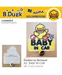 B.DUCK ป้ายข้อความ BABY IN CAR มีจุ๊บยางติดกระจกรถยนต์ 1ชิ้น งานลิขสิทธ์แท้