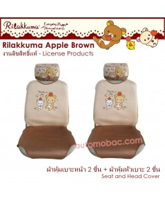 Rilakkuma Apple ลิละคุมะ แอปเปิ้ล แพ็ค หุ้มเบาะหน้า 2 ชิ้น พร้อมหัวเบาะ 2 ชิ้น ลิขสิทธิ์