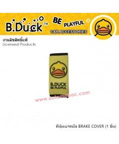 B.DUCK ที่หุ้มเบรกมือ 1 ชิ้น BRAKE COVER ถอดซักได้ งานลิขสิทธิ์แท้