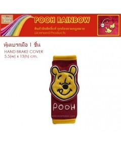 POOH RAINBOW ที่หุ้มเบรกมือ 1 ชิ้น ถอดซักได้ ผลิตจากวัสดุผ้า Tricot บุฟองน้ำ งานลิขสิทธิ์แท้