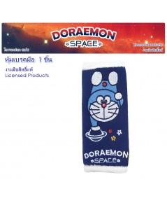 DORAEMON SPACE ที่หุ้มเบรกมือ 1 ชิ้น ถอดซักได้ ผลิตจากวัสดุผ้า Tricot บุฟองน้ำ งานลิขสิทธิ์แท้