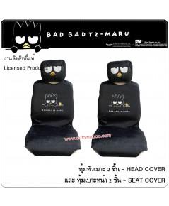 Bad Badtz-Maru BLACK แบดมารุ สีดำ แพ็คคู่ ผ้าหุ้มเบาะเต็มตัว 2 ชิ้น และหัวเบาะ 2 ชิ้น ลิขสิทธิ์แท้