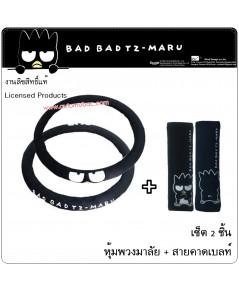 Bad Badtz-Maru BLACK แบดมารุ สีดำ แพ็คคู่สุดคุ้ม ที่หุ้มพวงมาลัย และนวมหุ้มเข็มขัดนิรภัย ลิขสิทธิ์
