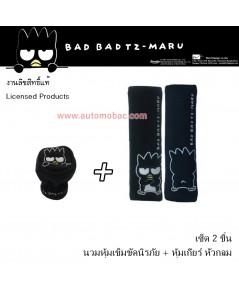 Bad Badtz-Maru BLACK แบดมารุ สีดำ แพ็คคู่สุดคุ้ม นวมหุ้มเข็มขัดนิรภัย และหุ้มเกียร์ หัวกลม ลิขสิทธิ์