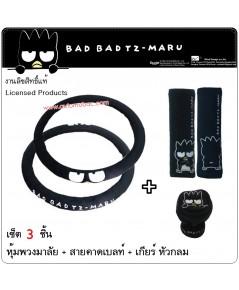 Bad Badtz-Maru BLACK แบดมารุ สีดำ แพ็ค 3 ชิ้น หุ้มพวงมาลัย นวมหุ้มเข็มขัดนิรภัย และหุ้มเกียร์ หัวกลม