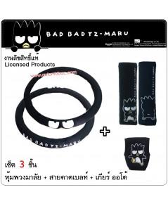 Bad Badtz-Maru BLACK แบดมารุ สีดำ แพ็ค 3 ชิ้น หุ้มพวงมาลัย นวมหุ้มเข็มขัดนิรภัย และหุ้มเกียร์ AUTO
